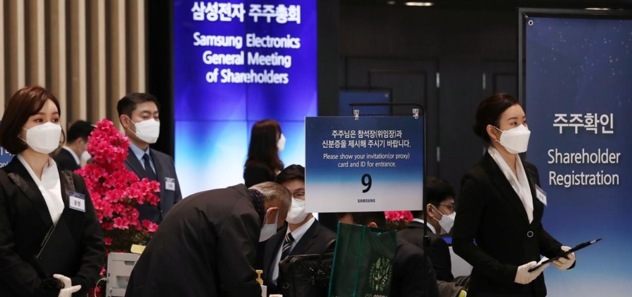 삼성 전자, 3 월 첫 온라인 주주 총회 개최… '주주 215 만명'